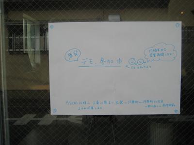 0403_demonstration.jpg