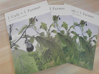 1cafe1farmer.jpg