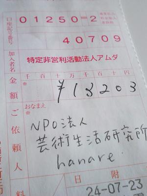 P2012_0723_112915.JPG