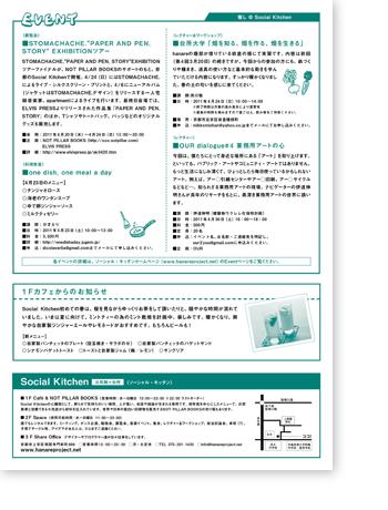 vol07_2.jpg