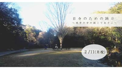 20190211keruko400.jpg