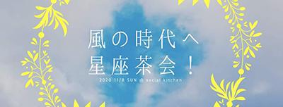20201108KERUKO400.jpg
