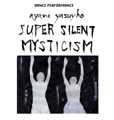 SUPER SILENT MYSTICISM 1-1.jpg