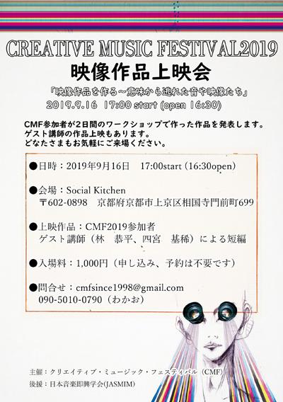 joueikai400.jpg