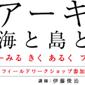 akiyoshidai1_thum