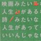 sakyodokusho_thum
