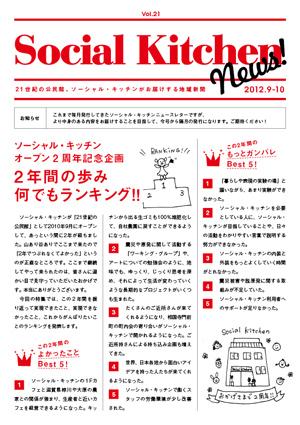 cover21.jpg