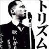 kawaya120201.jpg