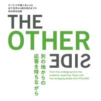 ait_leaflet