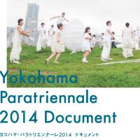 paratriennale_jpg